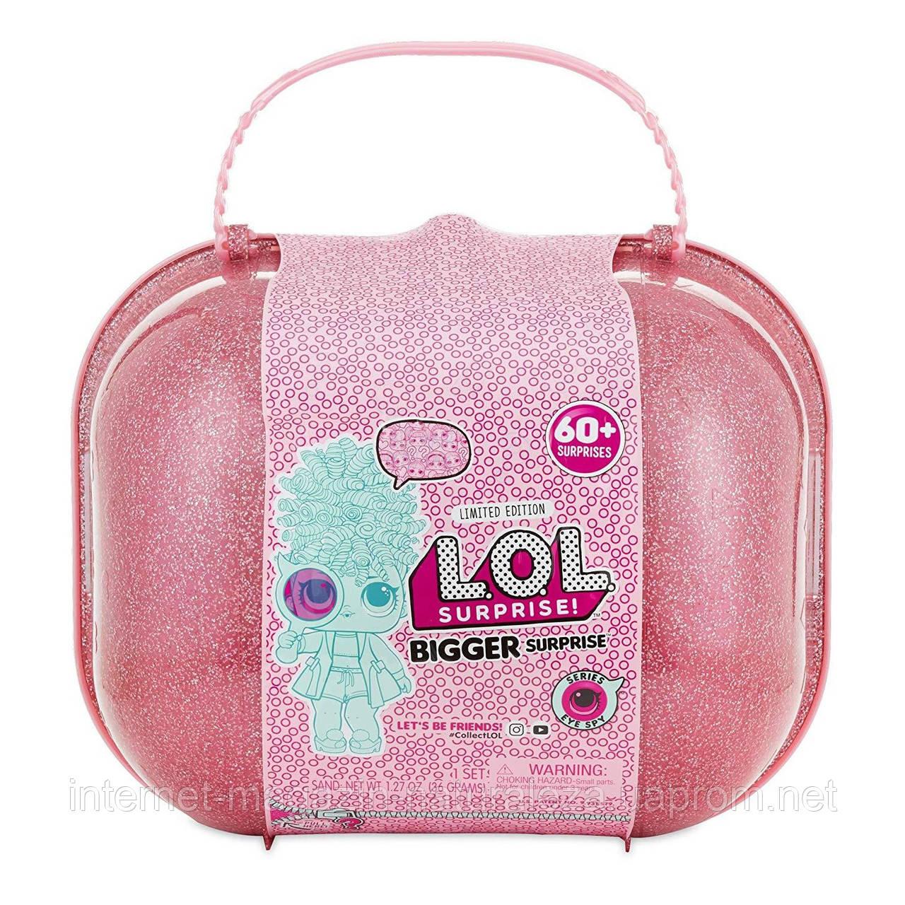 Лол Мега-сюрприз чемодан Lol Bigger Surprise