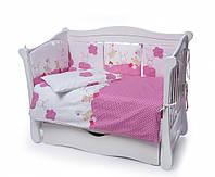Детская постель Twins Comfort 4 элемента бампер подушки Горошки розовый