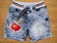 Детские джинсовые шорты для девочки 1,2 года