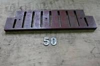 Колосник чугунный с вырезами 510х147