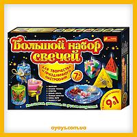 """Набор для творчества """"Большой набор свечей"""" 9 в 1, Ranok Creative (9007)"""