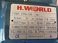 Насос поверхностный поливочный Cpm 158 WORLD