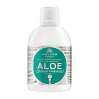 Шампунь Kallos Cosmetics  Aloe Shine 1000 мл