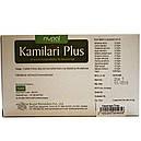 Камилари Плюс (Kamilari Plus, Nupal Remedies) противовирусное и иммуностимулирующее действие, 50 таб, фото 3