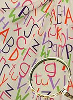 Ткань тефлоновая, рисунок алфавит, цвет № 1