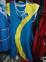 Фартук для продавца продуктов,работников кухни с желтой вставкой