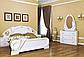 Спальня Лола 3Д Миро Марк, фото 2
