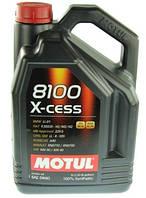 Масло моторное 5W-40 (5л.) MOTUL 8100 X-CESS 100% синтетическое