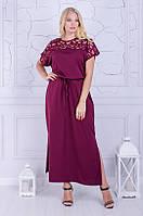 Вечернее платье макси большого размера Версаль марсала (50-64)