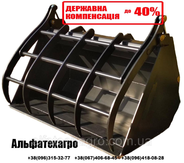 Ковш с вилочным захватом на погрузчик  КОМПЕНСАЦИЯ 40%
