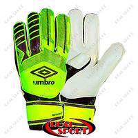Вратарские перчатки с защитными вставками FB-879-1 Umbro