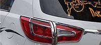Хром накладки на стопы Kia Sportage 3, Киа Спортейдж 3