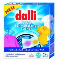 DALLI -абсорбирующие салфетки для безопасной стирки  цветной одежды-15 шт.