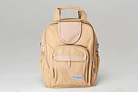 Рюкзак для мамы V-coool Business Gold