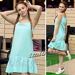 Сарафан для девочек подростков Алиса Мята tm Loveis размеры 140- 170 Размеры 140- 170