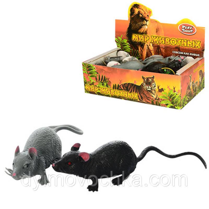 Игрушка животные антистресс 7218, мышка, 9 см, 24шт (2 вида)