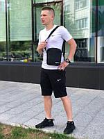 Футболка белая + шорты черные Nike летние стильные мужские. Барсетка в подарок, фото 1