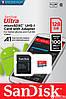 Карта памяти micro SDXC 128Gb SanDisk Ultra UHS-I 80MB/s