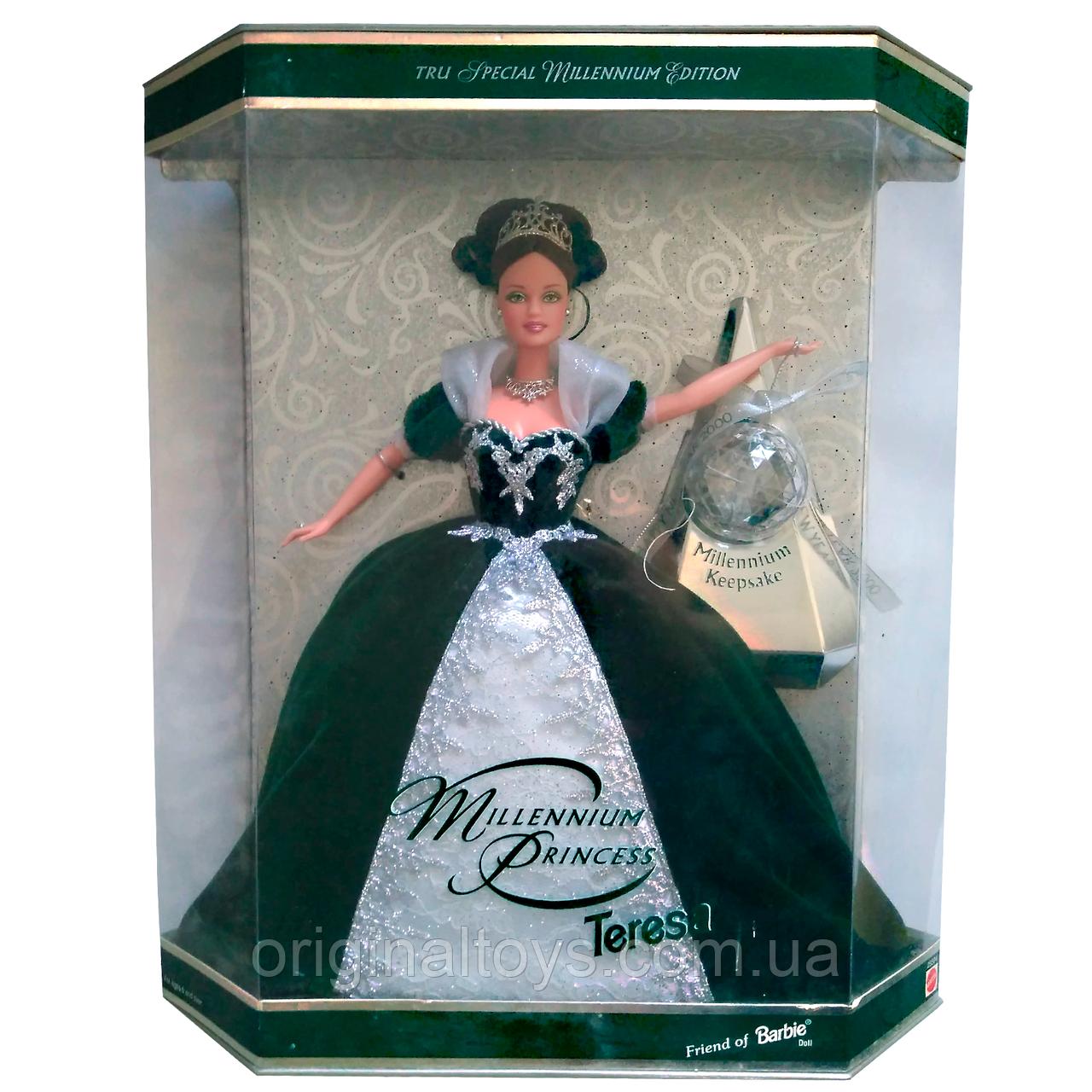 Колекційна лялька Тереза Millennium Princess Teresa Special Edition 1999 Mattel 25504