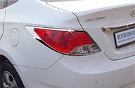 Хром накладки на стопы Hyundai Accent 4 Solaris, Хюндай Акцент 4 Солярис