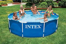 Бассейн сборный каркасный круглый.Каркасный бассейн Интекс.Карскасный бассейн для дачи.