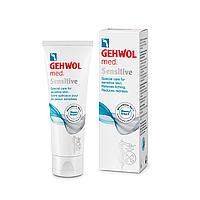 Крем для чувствительной кожи ног  Gehwol Med Sensitive 75 мл
