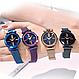 Хит! Женские часы Starry Sky Watch на магнитной застёжке,годинник фиолетовые, фото 7
