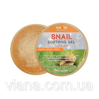 Успокаивающий гель с муцином улитки для лица и тела EYENLIP Snail Soothin