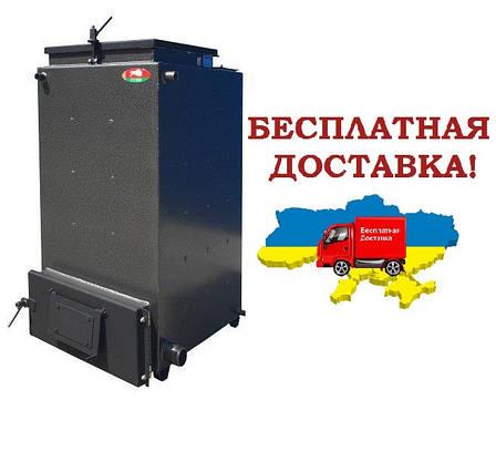 Шахтный твердотопливный котел Холмова Zubr 12 кВт, фото 2