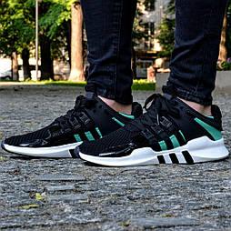 Мужские кроссовки Adidas EQT ADV Support Release Date летние в сетку. Живое фото (Реплика ААА+)
