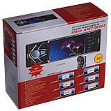 Автомагнитола с Bluetooth 4038 CRB, фото 5