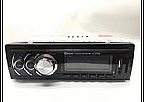 Автомагнитола High Power 5207, фото 2