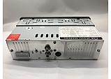 Автомагнитола High Power 5207, фото 3