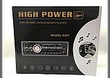 Автомагнитола High Power 5207, фото 4