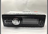 Автомагнитола High Power 5208, фото 2