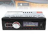 Автомагнитола High Power 5208, фото 4
