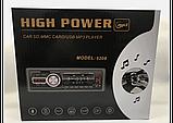 Автомагнитола High Power 5208, фото 5
