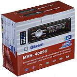Автомагнитола PIONEER MVX-4009-U, фото 5