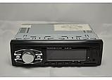 Автомагнитола Pioneer MP7100, фото 2
