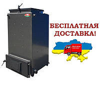 Твердотопливный котел Холмова Zubr 15 кВт