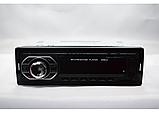 Автомагнитола PIONEER GT-640-U, фото 2