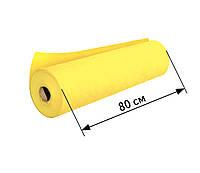 Одноразові простирадла в рулоні 0.8х100 м, 24 г/м2 - Жовті