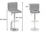 Барный стул Hoker ESTERO с подставкой для ног и регулировкой сидения по высоте Черный, фото 6