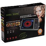 Индукционная электроплита SONG XIANG 2000 Ват (5-SX) Стеклокерамическая, фото 4