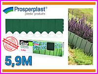 Бордюр садовый Prosperplast GARDEN FENCE темно-зеленый 5,9 м