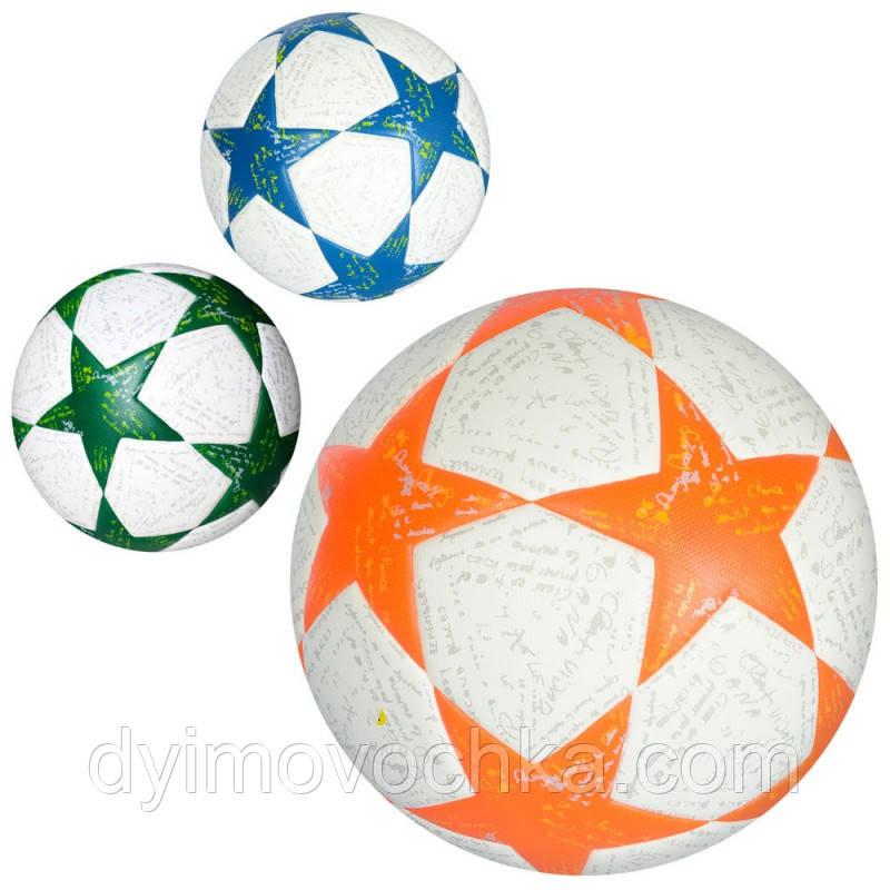 d8eee363f9e621 Мяч футбольный MS 1706 (12шт) размер 5, ПУ, 400-420г, ламинирован, в кульке