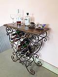 Стіл-стелаж для вина кований (арт. PVKC-101-21-З), фото 9