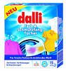 Салфетки для безопасной стирки Dalli -15 шт.