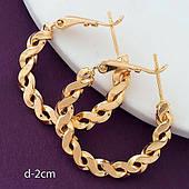 Серьги-кольца женские Xuping, медицинское золото