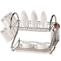 Сушка для посуды Salerno l 53 см MH-0318
